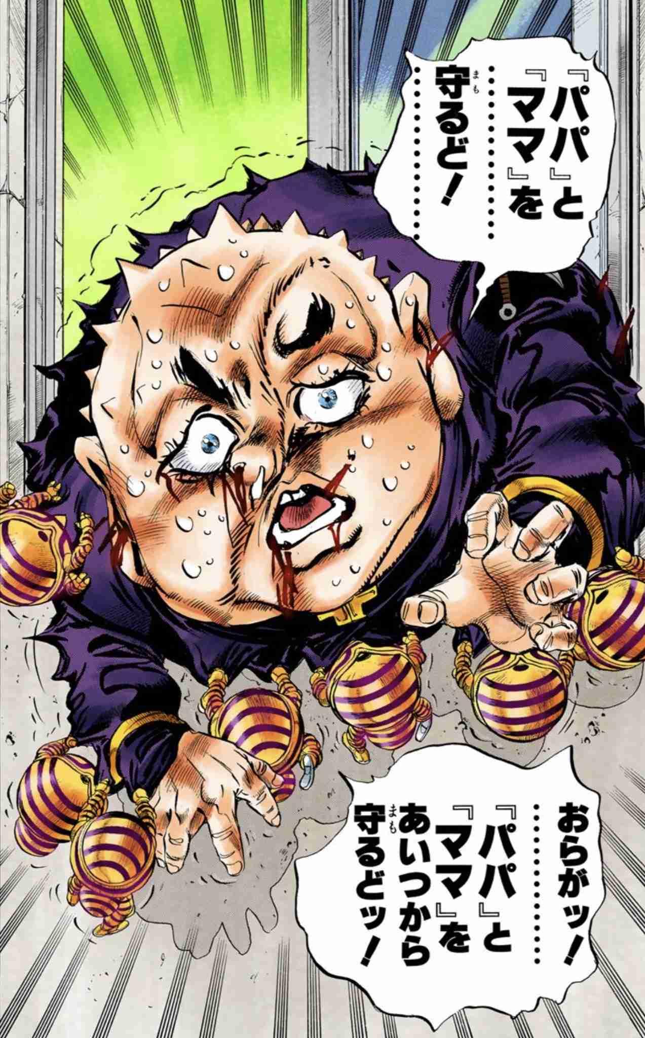 死なないでほしかったアニメ・漫画のキャラ