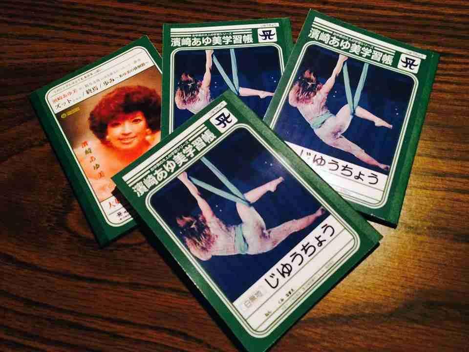 全員、浜崎あゆみに 不思議な光景にファンざわつく「あゆがいっぱい」「圧巻」