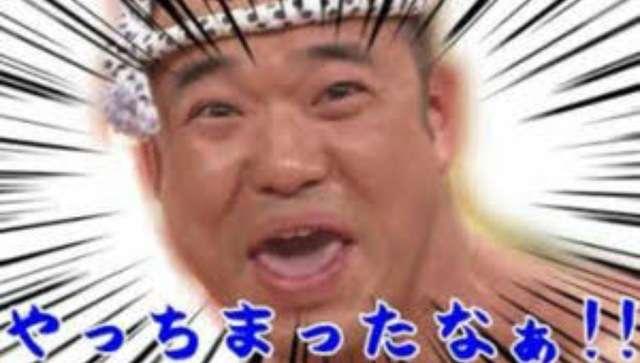 長野五輪銅の植松仁が女性に体液をかけた疑いで逮捕