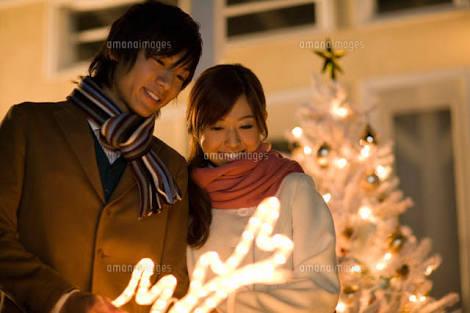 独身の9割「クリスマス前に恋人がいなくても焦っていない」