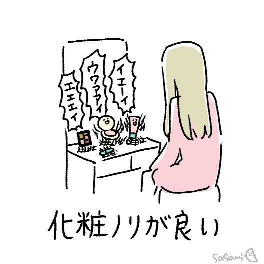 ジワジワくる画像を貼るトピ