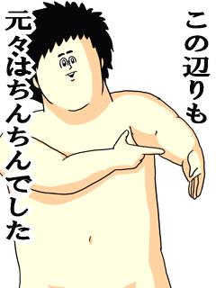 【アダルト注意】衝撃の私小説『夫の○○○が入らない』…実写化および漫画化が決定!