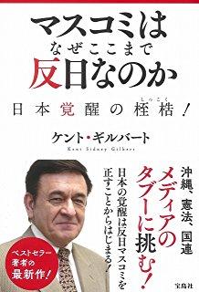 【困惑】日馬富士の一件で「元横綱朝青龍」がブチギレツイート12連発 → ただし何を言ってるのかイマイチわからない