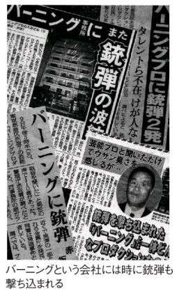 TBSプロデューサー「72時間ホンネテレビ」と藤田晋社長を揶揄か 『タニマチと桁違いの会食を…』