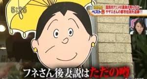 アニメ・漫画のなんでも豆知識