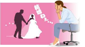 自分が結婚したいのかしたくないのかよく分からない人!語りましょう〜