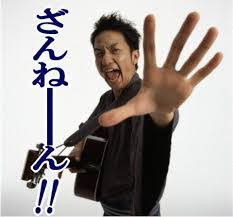 日本人とは「なんて恐ろしい民族なんだろう」、ちょっとした時間も無駄にしない姿勢に戦慄