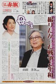 吉永小百合さん好きな方いますか?