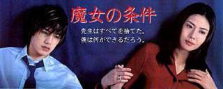 滝沢秀明、弁護士役初挑戦…4年ぶりソロで主題歌も