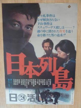 邦画のポスターを貼るトピ