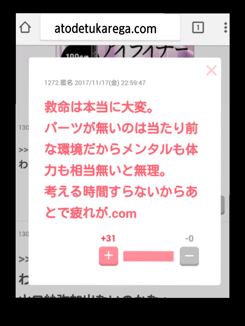 [実況・感想]  コウノドリ   第6話