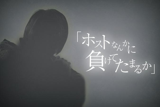 """山崎賢人、連ドラ初主演 """"クズ""""ホスト役挑戦「やるからにはとことん」"""
