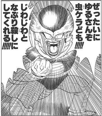 有吉弘行 漫画で「冷めちゃう」展開を告白「死んだ人が生き返る」