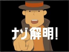 [実況・感想]    刑事ゆがみ #04