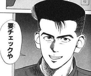 芹那、32歳でもアニメ声健在 おかもとまりとベタベタ2ショット