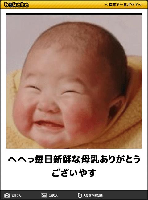 ダルい月曜日に、ちょっと笑える画像を貼るトピ