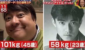 彦摩呂、わずか5週間で10キロ減 驚異の勢いで減量中「足が見えるようになった」