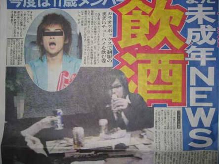 元NEWS・草野博紀「ジャニーズ離脱後10年」を赤裸々告白