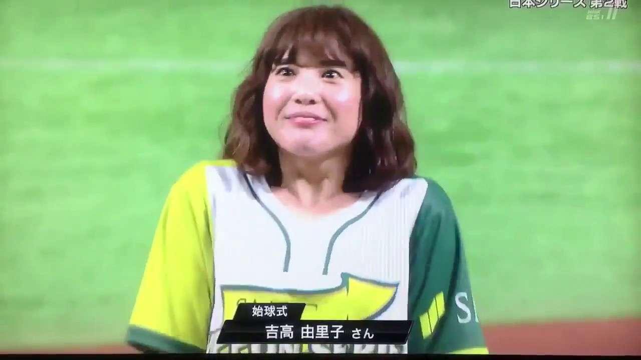 榮倉奈々、吉高由里子との