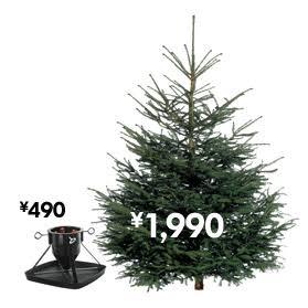 2017のクリスマスツリーおすすめ教えて下さい