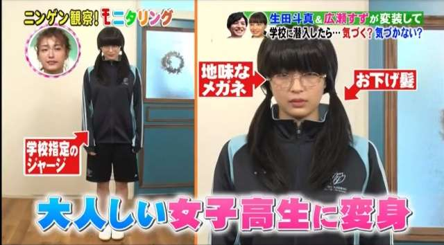 広瀬すず、『VS嵐』で櫻井翔に「無言対応」!「性格悪い」「共演するな」とファン憤怒