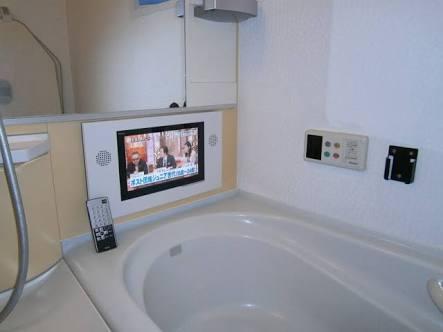 お風呂でテレビ