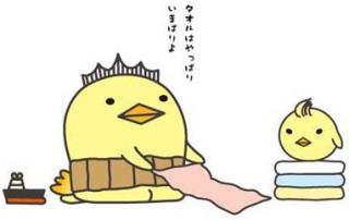 方言で今日の出来事を報告するトピ☆パート3
