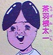 高橋一生の目が… 月9でくっきり二重、異変にネット心配の声