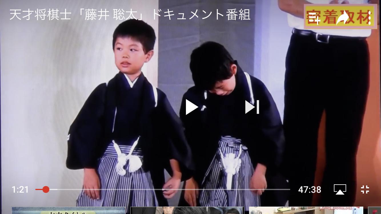 藤井聡太四段 最速、最年少で通算50勝「1局1局積み上げて節目の数字に」