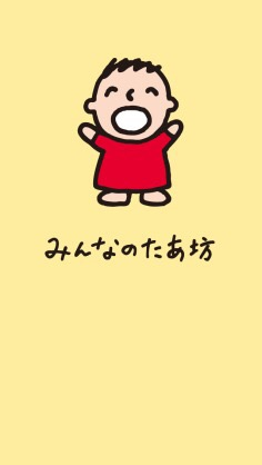 サンリオ80s♡