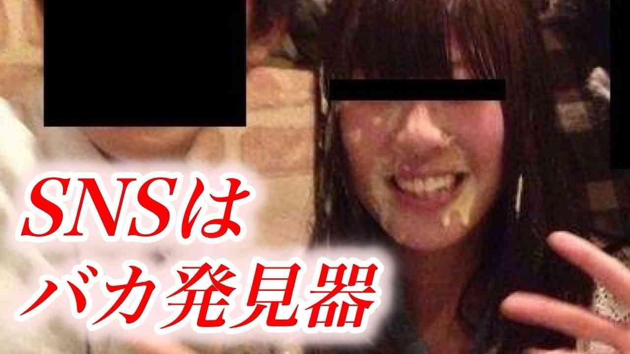 SNSの写真に被害妄想している人について
