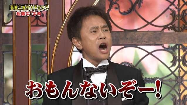 いろんな吉高由里子が見たい!