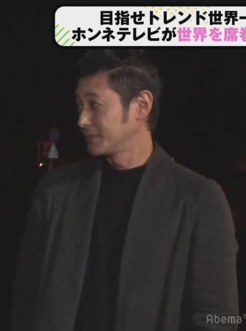 [実況・感想]  刑事ゆがみ #05