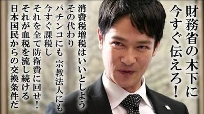 「1000万円超」の高所得な年金受給者 増税する方向で調整へ