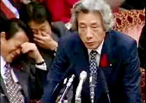 国連公認誌に麻生太郎氏の不適切コラ