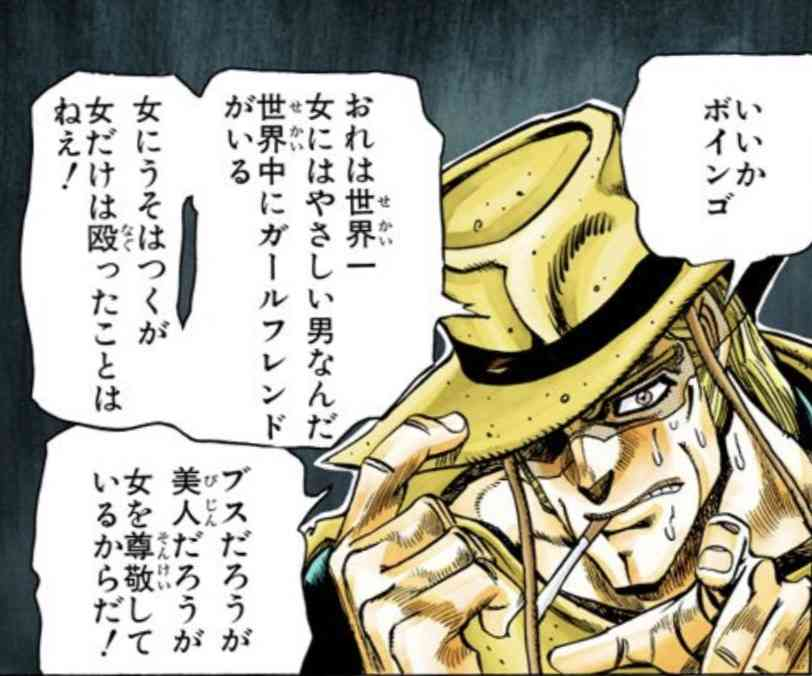 【漫画 ドラマ 】言われたいセリフ