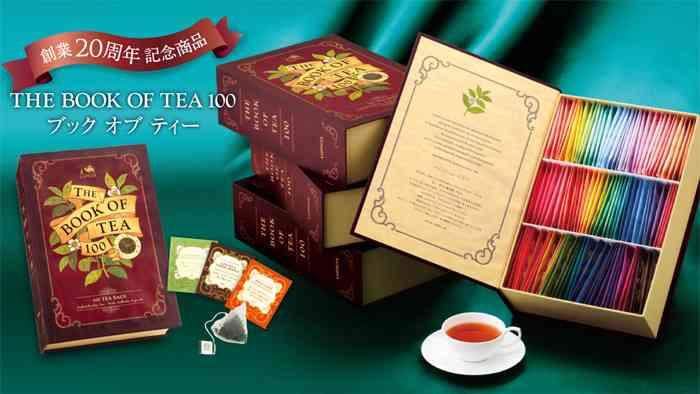 ルピシアのお茶が好きな人