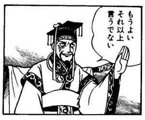 元KAT-TUN田中聖、誕生日に後悔と反省つづる