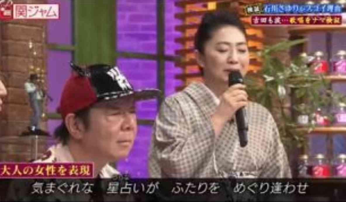 「関ジャム 完全燃show」好きな方〜♩