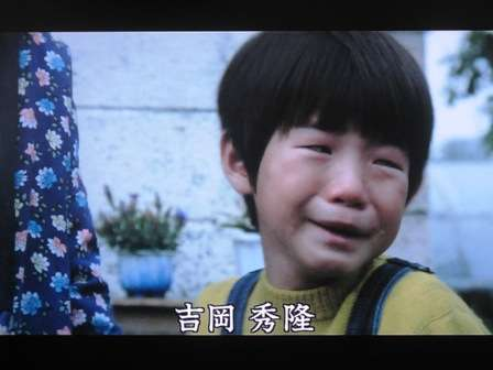 泣きの芝居が上手い俳優