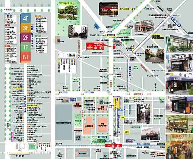 東京の穴場