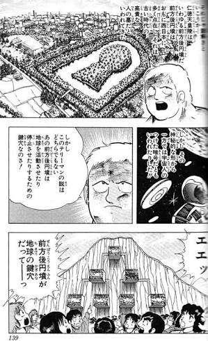 大阪ガールズちゃんねる