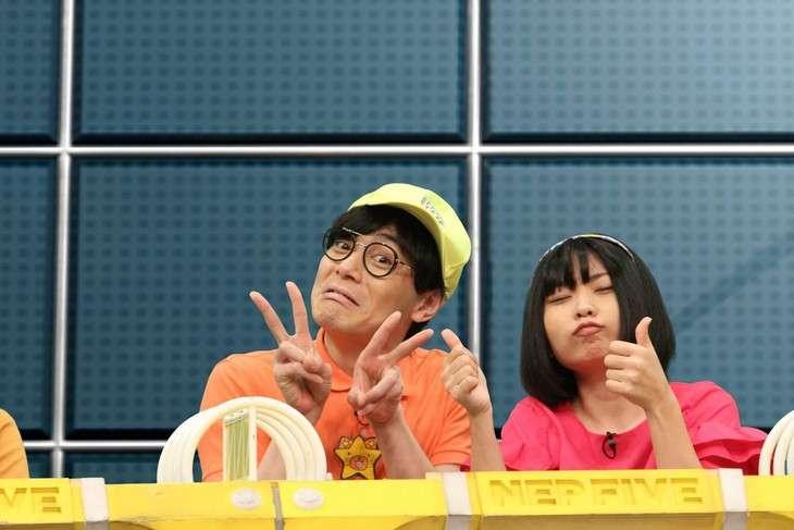 「双子みたい」!? オリラジ藤森慎吾&にゃんこスター・スーパー3助の激似ショットが話題
