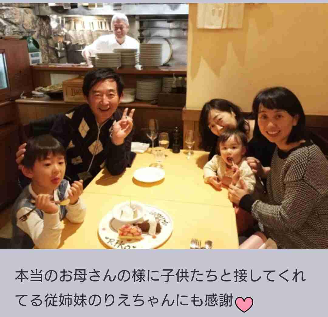 妻・東尾理子の第3子妊娠について石田純一がコラムで問題発言