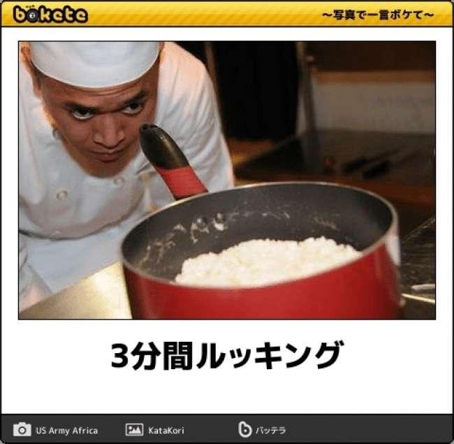 料理の腕前をあげる方法を教えてください!