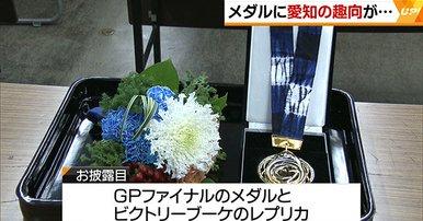 【実況・感想】フィギュアグランプリシリーズ2017 アメリカ大会 女子フリー