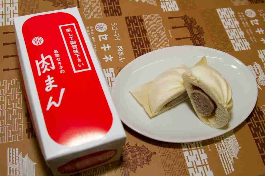 美味しい肉まんが食べたい!