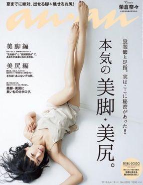 【画像】日本人スタイル選手権