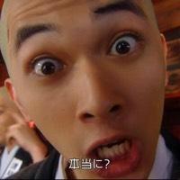 ジャニーズJr.好きな人集合!Part3