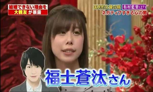 『紅白』Hey! Say! JUMP初出場もファン複雑 岡本圭人と有村架純の